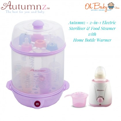 Autumnz 2 in 1 Electric Steriliser and Food Steamer + Home Warmer Combo Lilac/Blue