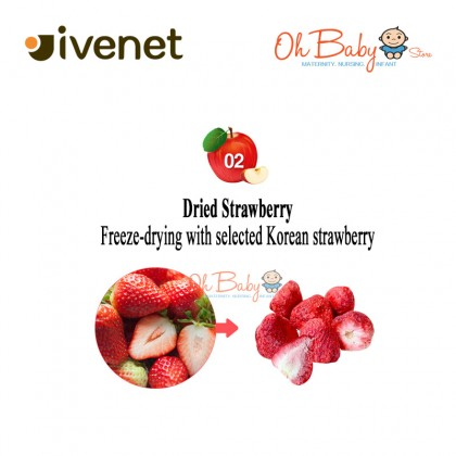 Ivenet Lovely Strawberry ( Dried Fruits)