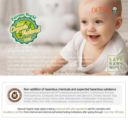 Natural Organic Original Baby Wipes (100's) 5 Pack FREE 1 Pack Travel Pack Baby Wipes (Plain/ Embo)