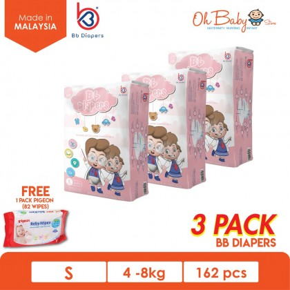 Bb Diapers Premium Tape Diapers Size S (54pcs x 3 Packs) with Free Gift