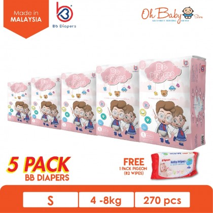 Bb Diapers Premium Tape Diapers Size S (54pcs x 5 Packs) with Free Gift