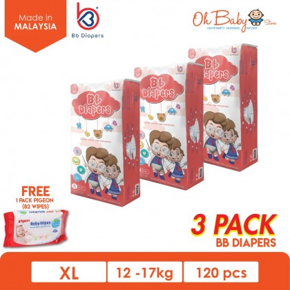 Bb Diapers Premium Tape Diapers Size XL (40pcs x 3 Packs) with Free Gift