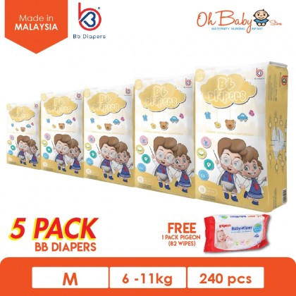 Bb Diapers Premium Tape Diapers Size M (48pcs x 5 Packs) with Free Gift