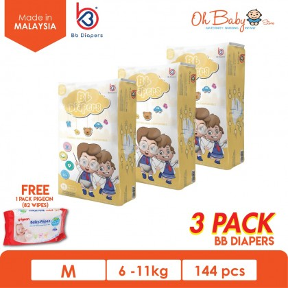 Bb Diapers Premium Tape Diapers Size M (48pcs x 3 Packs) with Free Gift