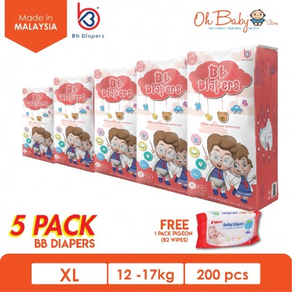 Bb Diapers Premium Tape Diapers Size XL (40pcs x 5 Packs) with Free Gift