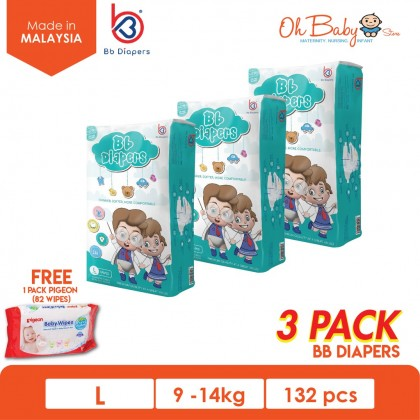 Bb Diapers Premium Tape Diapers Size L (44pcs x 3 Packs) with Free Gift