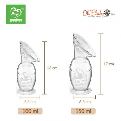 Haakaa Combo Manual Silicone Breast Pump 150ml + Flower Stopper