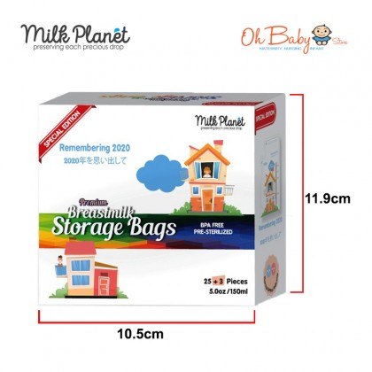 Milk Planet Remembering 2020 Premium Breastmilk Storage Bags 5oz 28 Bags