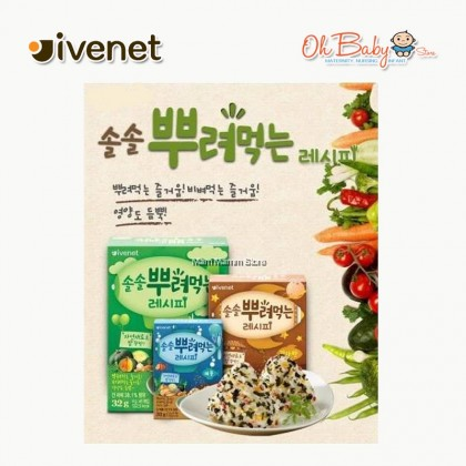 Ivenet Bebe Sprinkling Recipe (Vegetable/Seaweed laver/Seafood) 32g For 12 Months And Above