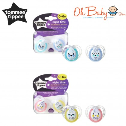Tommee Tippee Night Time Silicone Soothers 0-6m (2pcs)