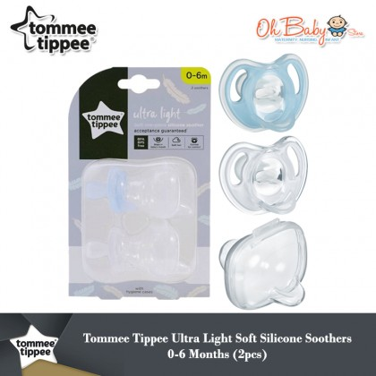 Tommee Tippee Ultra Light Soft Silicone Soothers 0-6m (2pcs)