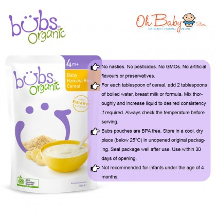 Bubs Organic Baby Banana Rice Cereal for 4m+ (125g)
