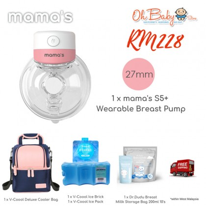 Mama's S5 Plus Wearable Electric Breast Pump Package