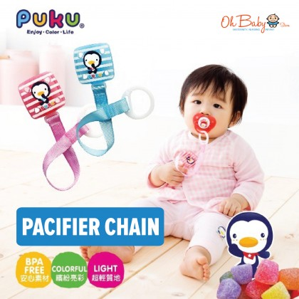 PUKU Baby Soother Pacifier Chain Clip P11114 Blue/Pink