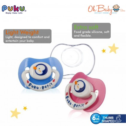 Puku Baby Pacifier with Cover (6m+)