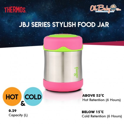 Thermos Stainless Steel Foogo Food Jar 0.29L