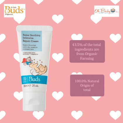 Buds Super Soothing Intensive Repair Cream 30ml - Oh Baby Store