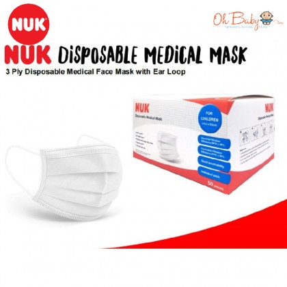 Nuk Children Disposable Medical Mask 50pcs - Oh Baby Store