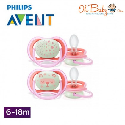 Philips Avent Ultra Air Night Time Soother 6-18m Bear & Stars