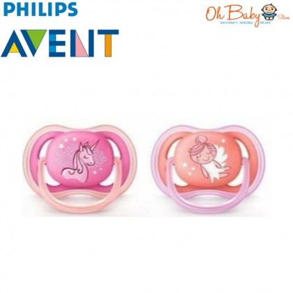 Philips Avent Ultra Air Berry Soother 6-18m