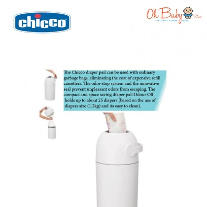 Chicco Odour Off Baby Nappy Bin Use Conventional Bags