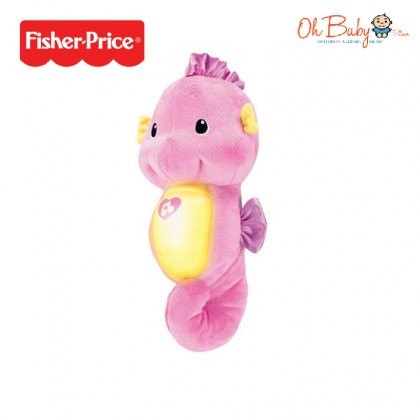 Fisher Price Preschool Baby Soother and Grow Seahorse