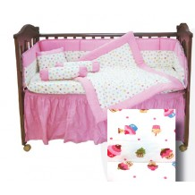 Babylove - Premium 7 in 1 Bedding Set (Cup Cake)
