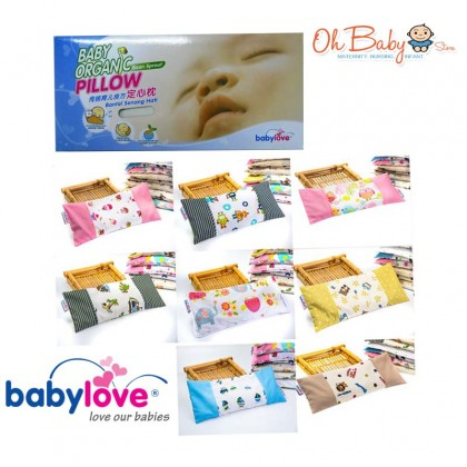 Babylove - Baby Organic Bean Sprout Pillow