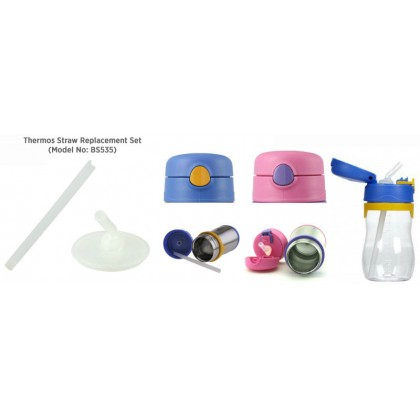 Thermos - Replacement Straw (For Model BS535)