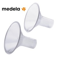 Medela - PersonalFit™ Breastshields 27mm (L) - box of 2