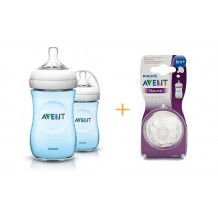 Avent - Bottle Natural 260ml / 9oz Twin Pack (Blue) + Natural Teats (2pcs) Y Cut 6m+