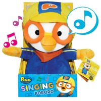Pororo - Singing Pororo Plush Toy (11.5 inches)