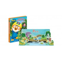 Pororo - Pororo's Exciting Day