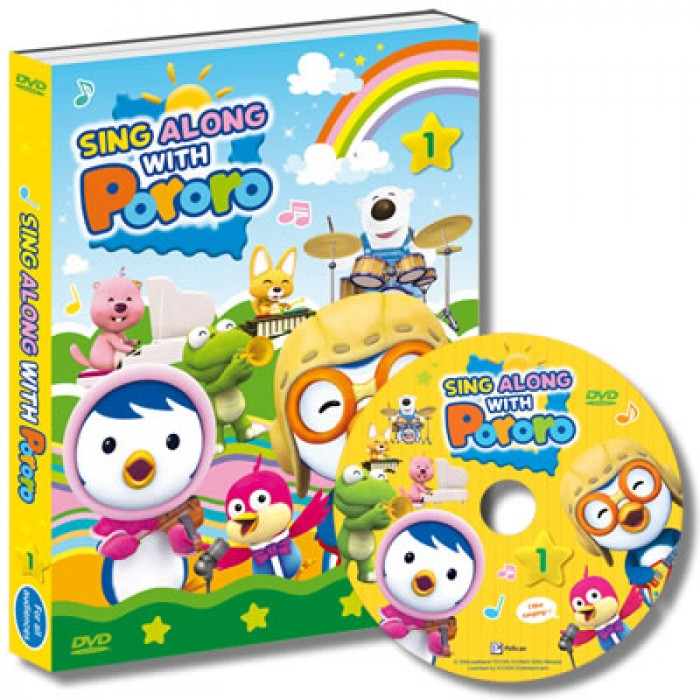 Pororo Sing Along With Pororo Dvd Vol 1