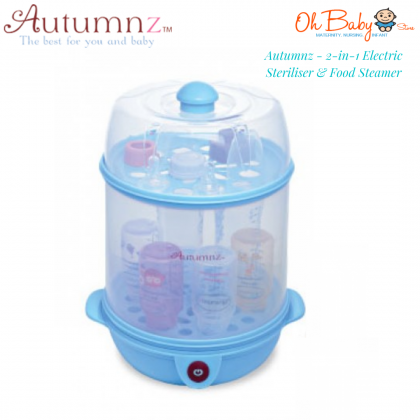 Autumnz 2-in-1 Electric Steriliser and Food Steamer (Blue)