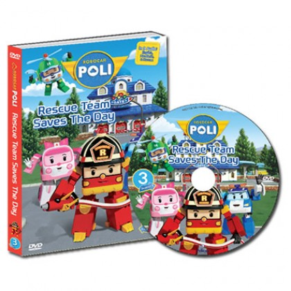 Robocar Poli DVD No. 03 Rescue Team Saves the Day