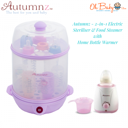 Autumnz - Electric Steam Steriliser + Home Bottle Warmer Combo (Lilac)