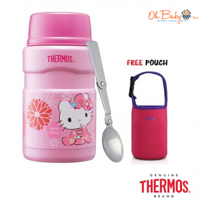 Thermos Stainless Steel King Food Jar Hello Kitty (Limited Edition) 710ml