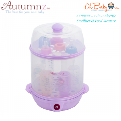 Autumnz - 2-in-1 Electric Steriliser and Food Steamer (Lilac/Blue)