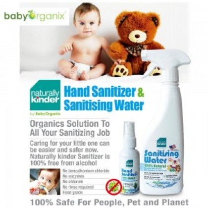 Baby Organix Naturally Kinder Hand Sanitiser 60ml (3 bottles)