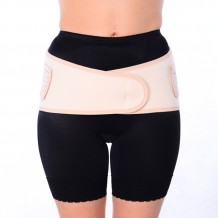 Lunavie - Prenatal & Postpartum Maternity Belt