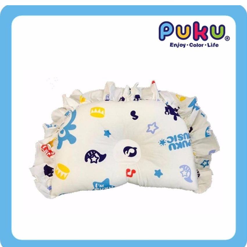 Puku Hollow Pillow