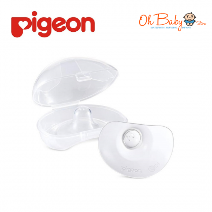Pigeon Natural Fit Nipple Shield Thin & Soft 2pcs with case 13mm / 17mm
