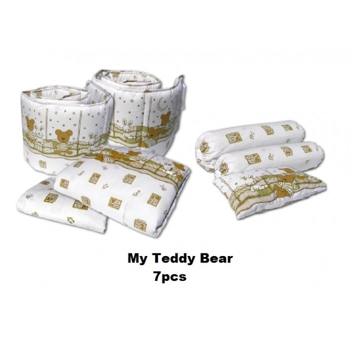 Bumble Bee 7 In 1 Bedding Set