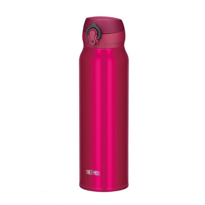 Thermos - 0.75L Ultra Light Flask