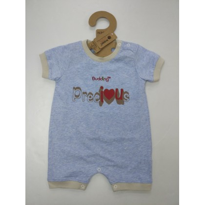 Budding - Nomos Anti-Mosquito Apparel Romper Boy
