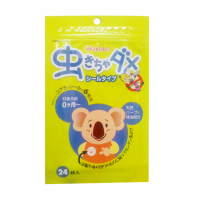 Wakodo - Mosquito Repellent Patch (24 Patches)