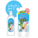 Chuchubaby Bottle & Veggie Wash 820ml + 720ml (Refill)