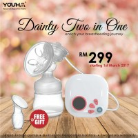 Youha Dainty Two In One Breast Pump