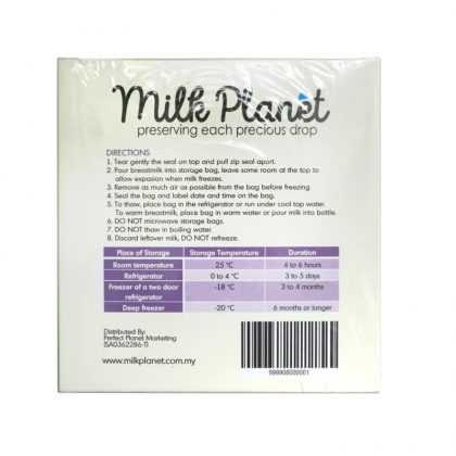 Milk Planet - Double Ziplock Breastmilk Storage Bag 7oz